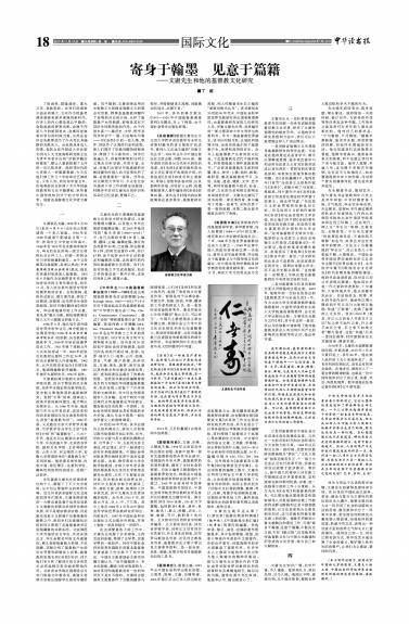 1987年中国社会科学出版社正式出版另外两卷,并将上卷统一封面和版式
