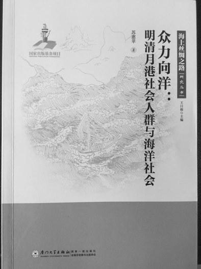 中国风动物园logo